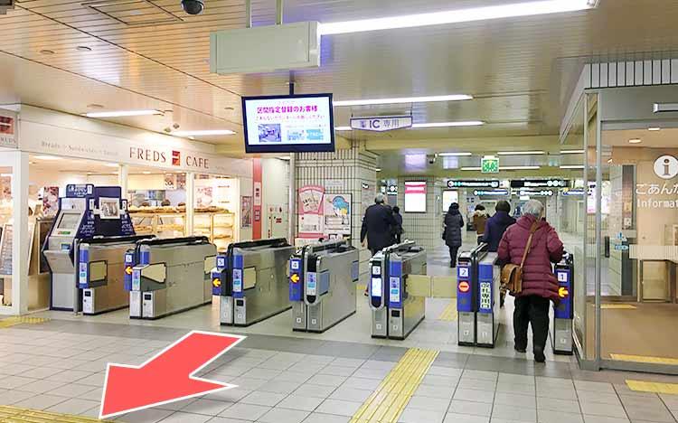 阪急『茨木市』駅で下車、北改札口を出ます。